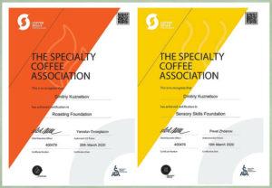 Международный сертификат SCA по обжарке и сенсорной оценке кофе