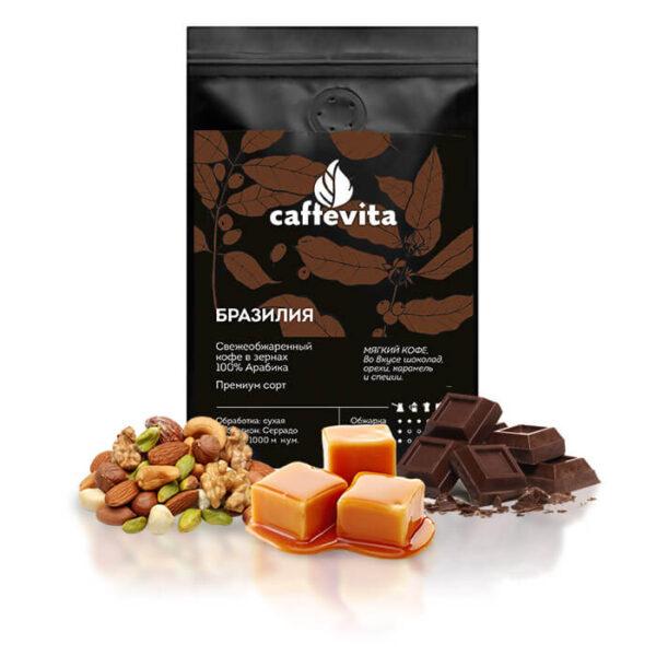 Кофе Бразилия купить