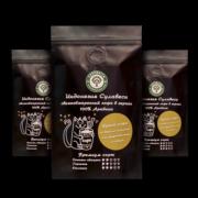 Кофе Индонезия Сулавеси